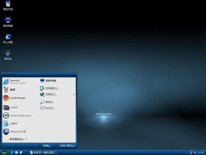 Lebis Blue电脑主题