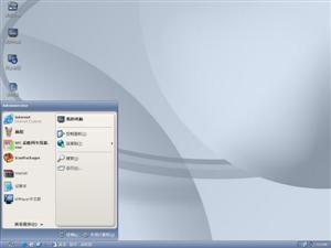 Opus Os 1.5电脑主题