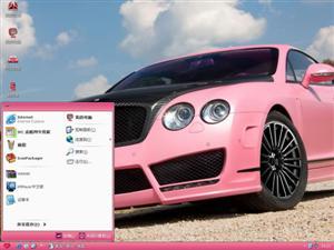 Shiftie Pink电脑主题