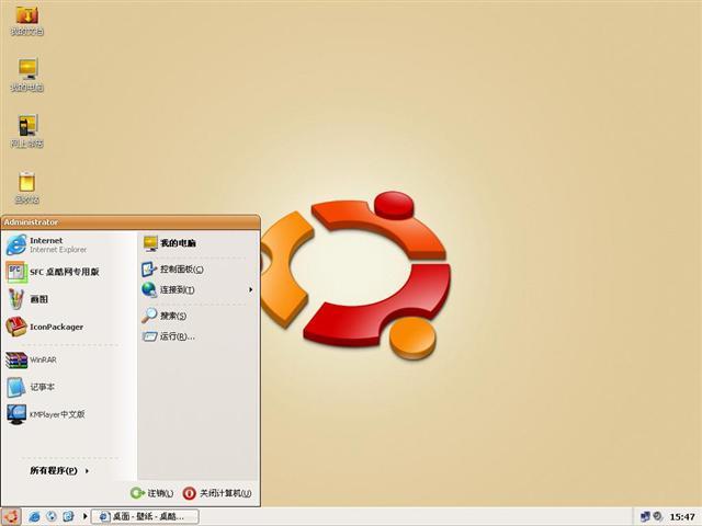 Ubuntu XP桌面主题