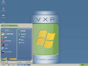 VXP FINAL电脑主题