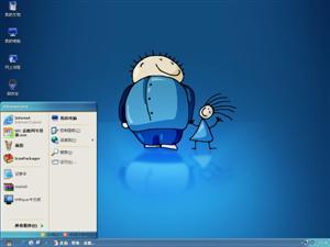 Blue Turquesa电脑主题