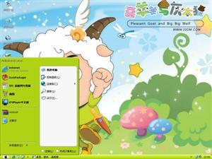 喜羊羊与灰太狼电脑主题