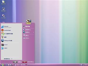 Vista Live Pink电脑主题