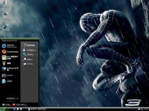 蜘蛛侠电脑主题