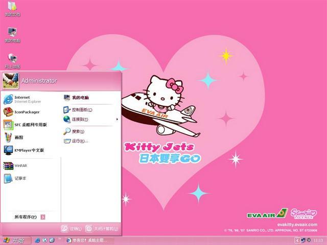 Hello Kitty桌面主题