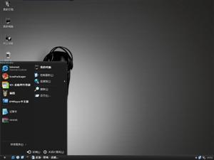 Atshen 1.0电脑主题