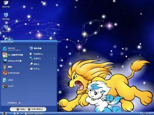 星座系列狮子座电脑主题