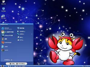 星座系列巨蟹座电脑主题