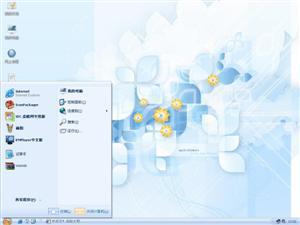 Office 2007 2.0电脑主题