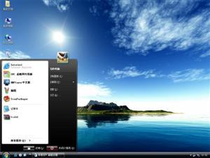 Windows Seven M2电脑主题