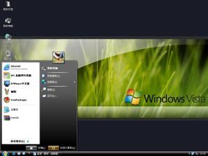 Vista 3电脑主题