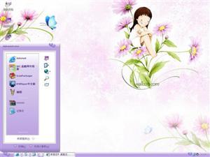 紫色爱心电脑主题