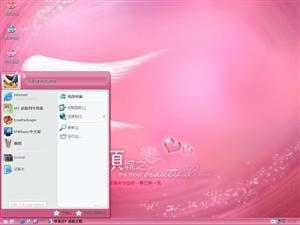 粉色天使电脑主题