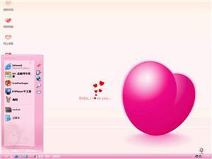 粉色回忆电脑主题