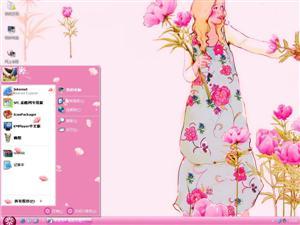 粉色康乃馨电脑主题