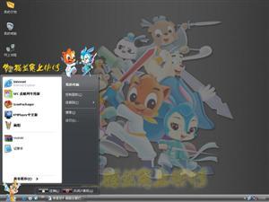 虹猫蓝兔七侠传电脑主题