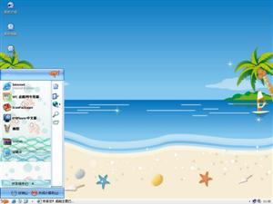 苛艿海洋电脑主题