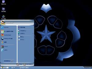 MysticDreams电脑主题