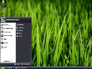 Windows Vista Black电脑主题