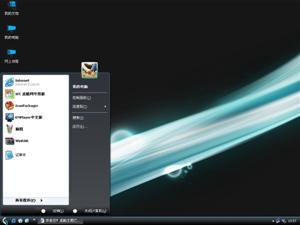 GrafArt v1.0电脑主题