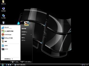 Vista ZRB BLK电脑主题
