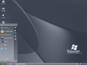 Windows MAX电脑主题