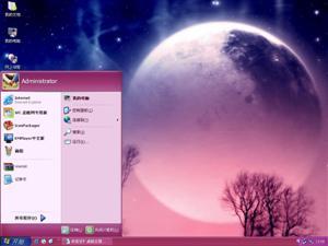 粉红月亮电脑主题