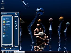 蓝色金属电脑主题