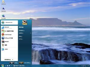 Windows 7PDC电脑主题