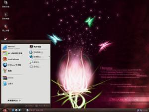 粉红梦想电脑主题