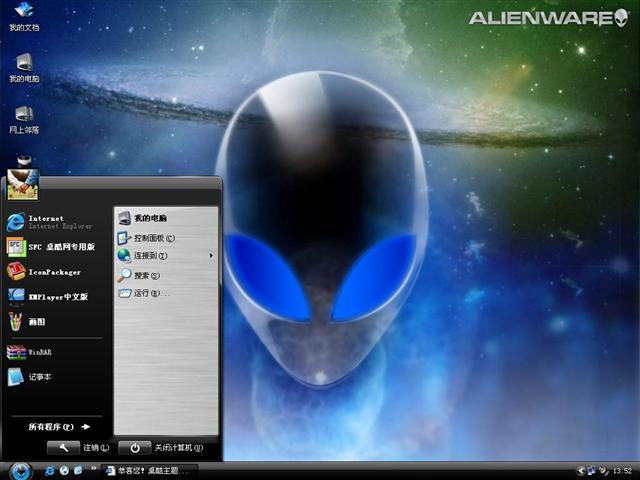 外星人Alienware桌面主题