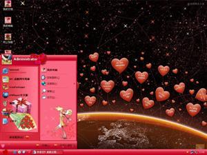 浪漫的爱电脑主题