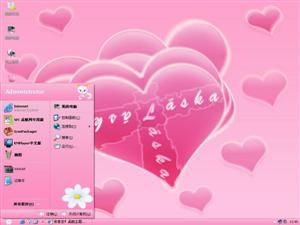 粉红爱心电脑主题