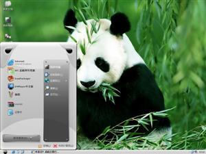 熊猫电脑主题