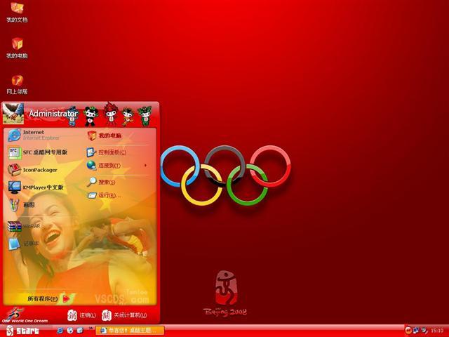 北京奥运2008桌面主题