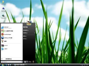XP to Vista Basic电脑主题