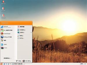 Ubuntu's Human电脑主题