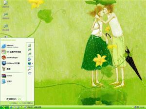 雨中甜蜜情侣电脑主题