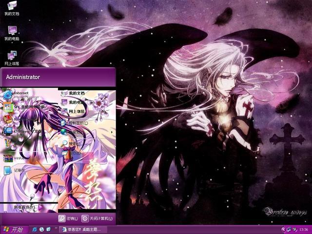 紫罗兰动画桌面主题