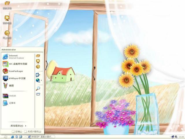 手绘窗台风景桌面主题