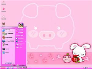 粉色小兔电脑主题
