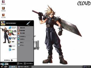 最终幻想Ⅱ电脑主题