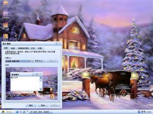 圣诞屋电脑主题