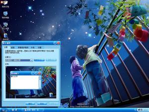 浪漫星空电脑主题
