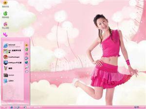 活泼可爱少女电脑主题