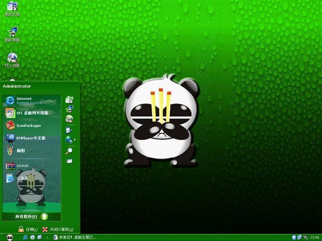 熊猫烧香绿色桌面主题