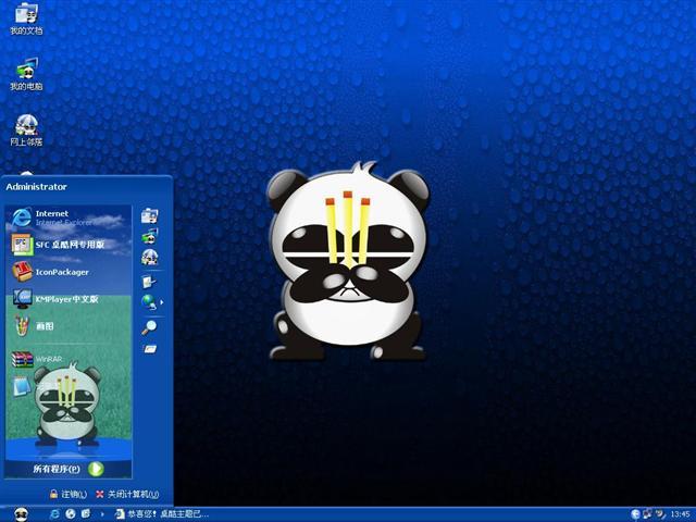 熊猫烧香蓝色桌面主题