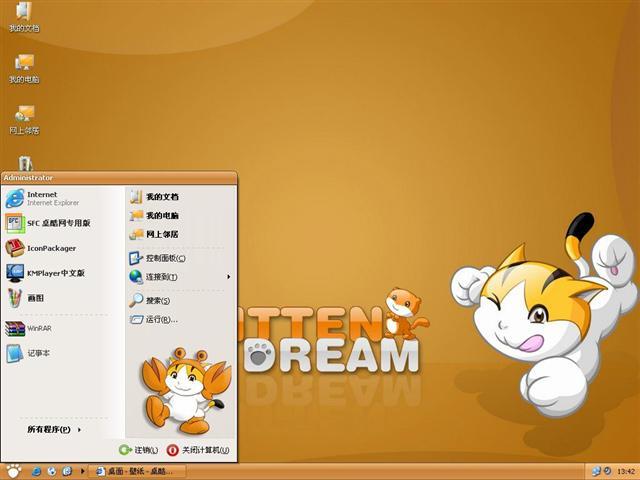 小猫的梦想Ⅱ桌面主题