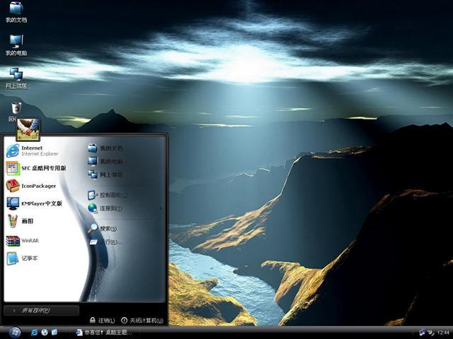 极地探险桌面主题